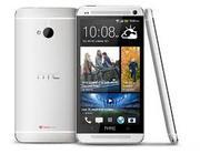 Телефон HTC ONE 2sim