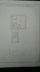 Квартира в Кобрине