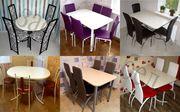 Столы обеденные кухонные. НИЗКИЕ цены. Выбор цвета. Доставка.