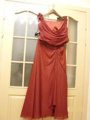 Платье вечернее бордового цвета 48-50 р-р